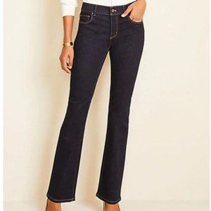 Ann Taylor Curvy Fit Petite Dark Wash Jeans